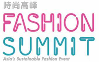 Fashion Summit 2019 To Be Held To Achieve The United Nations 17 Sustainable Development Goals