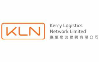 Kerry Logistics Network and Hengan Group Form Joint Venture To Enhance Synergistic Competitiveness in Healthcare Products Market