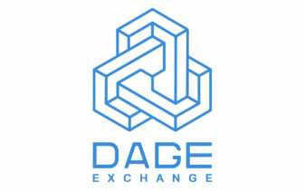 The ''Poison'' of Gaming Giants – Decentralized Anonymous Gamification Exchange DAGE