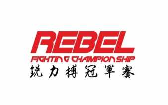 Rebel Fighting Championship Prepares for Uplisting to Nasdaq