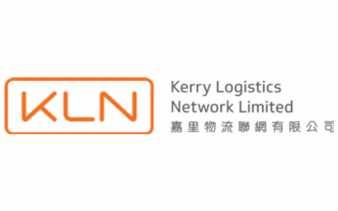 Kerry Logistics Network the Proud Recipient of Grand Award At the 2021 Hong Kong Management Association Quality Award