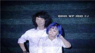 Featuring Bima WP dan CJ, Asimilasi Brian May dan Bjork dari Indonesia