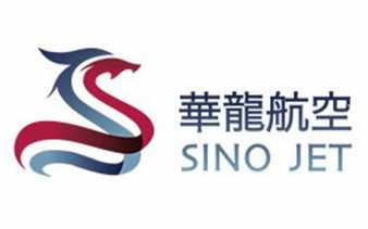 Sino Jet Named the Largest Fleet in Asia Pacific for the Second Time