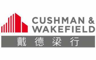 Cushman & Wakefield First Named Top Real Estate Advisor Globally, in Asia Pacific & Greater China by Euromoney