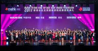 Hong Kong Menjadi Tuan Rumah Wisata Terakbar dalam Penghargaan Agen MICE Terbaik untuk Merayakan Keberhasilan di Tahun 2017
