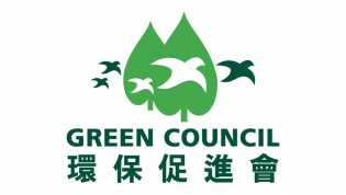 "Green Council's Report: ""Adoption of Green Technologies Across Enterprises"""