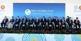 Indonesia Negara Paling Diminati Penerima NCP