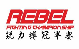 REBEL Fighting Championship Gets a Boost with a Sponsorship Deal