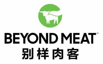 Beyond Meat Introduces Brand New Beyond Pork™ Product in China
