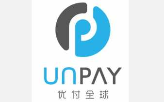 UNPay's Founder, Zhang Zhenghua, Named in Fortune China's 2018 ''40 under 40'' List