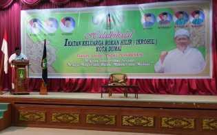 Gelar Halal Bi Halal 1439 H, Ikrohil Dumai Hadirkan Ustadz Tengku Zulkarnain dari MUI Pusat