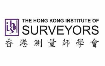 The Hong Kong Institute of Surveyors Annual Conference 2020 Steps Forward on Application of New Technologies in Surveying Industry