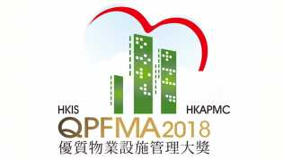 Quality Property & Facility Management Award 2018 Winners Revealed
