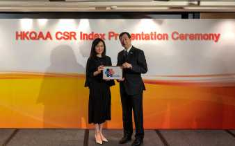 "FrieslandCampina Hong Kong received ""HKQAA CSR Advocate Mark"" by Hong Kong Quality Assurance Agency"