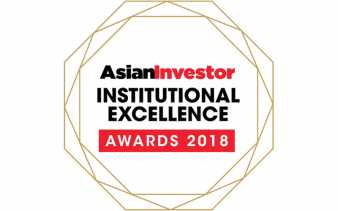 Prudential Recognised In Two Categories In AsianInvestor's Institutional Excellence Awards