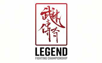 Legend FC Poised To Grow Mixed Martial Arts In China