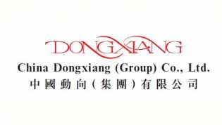 China Dongxiang Announces Operational Results for 2Q2019
