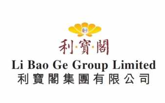 Li Bao Ge Acquires Sun Kau Kee to Venture into Shanghai Market; Enters into Framework Cooperation Agreement with Freshippo