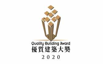 Nominasi Penghargaan Quality Building Award 2020 Dibuka