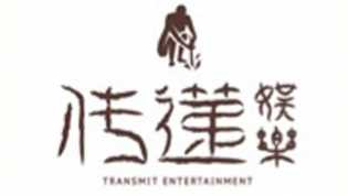 Transmit Entertainment Issues Positive Profit Alert