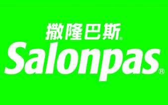 Salonpas® Named the World's No. 1 OTC Topical Analgesic Patch Brand*1 for the Third Consecutive Year