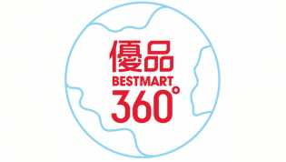 Best Mart 360 Holdings Limited Announces Its Subscription Results Recorded Approximately 9.92 Times Of Over-Subscription For Its Public Offer