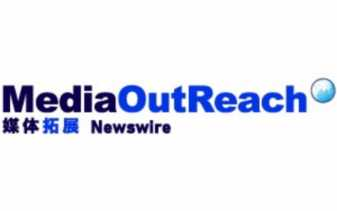 Media OutReach Newswire Partners with The IACAPAP to Promote Mental Health in Children and Adolescents