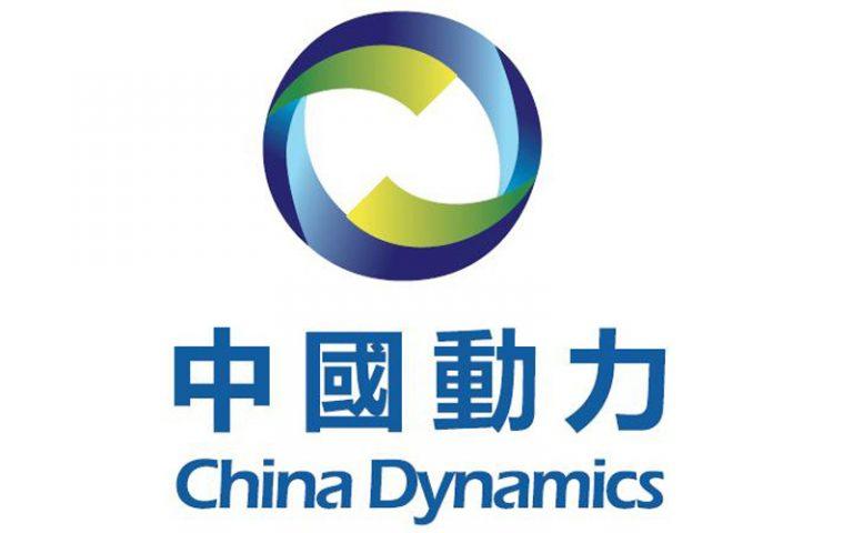 China Dynamics Initiates Nasdaq Listing Process