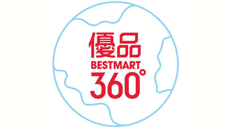 Best Mart 360 Holdings Limited to Raise a Maximum of Approximately HK$300 Million by Way of Public Offer and Placing