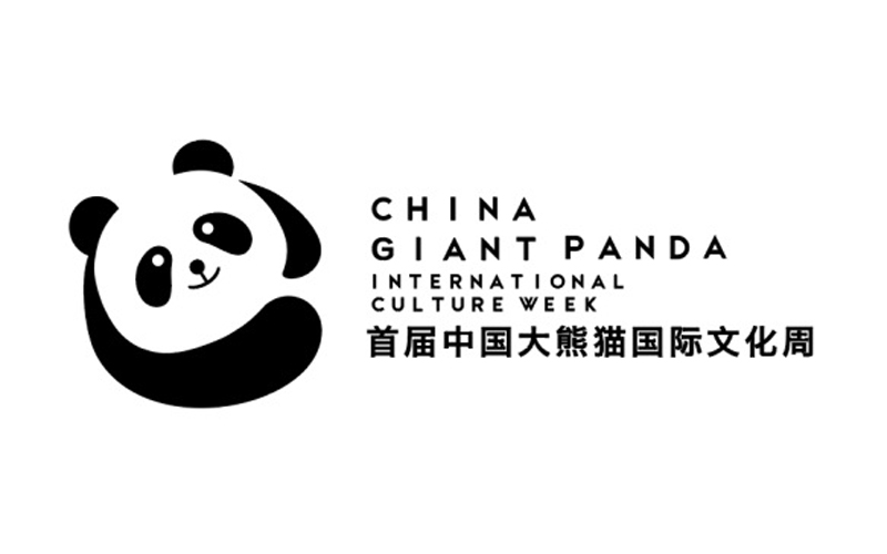 Opening Ceremony Launches Inaugural 'China Giant Panda International Culture Week'