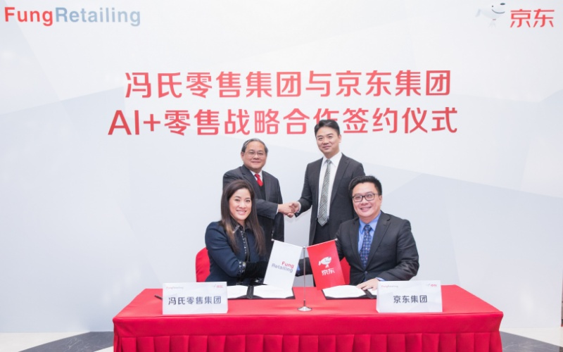 JD.com and Fung Retailing Form Artificial Intelligence Partnership