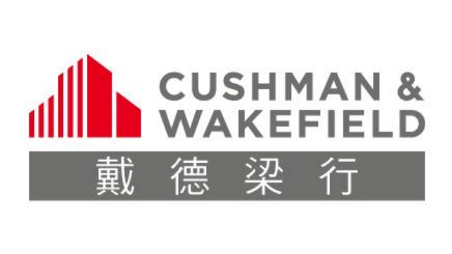 Cushman & Wakefield Wins ''Best Deal of the Year'' Award & Two Certificates of Excellence at RICS Hong Kong Awards 2018