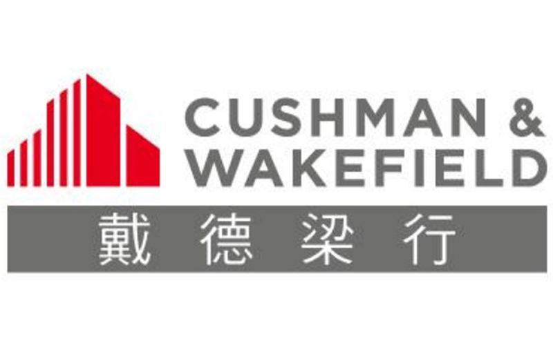 Run For Taste @ Victoria Harbour Get Healthy Together With Cushman and Wakefield at Virtual Run Race