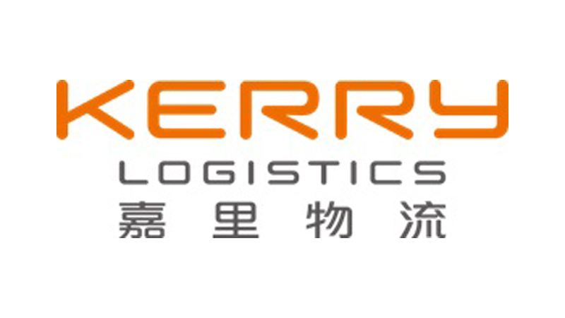 Kerry Logistics Unveils Rail and Road Freight Service from Lanzhou to Pakistan to Reinforce Overland Transportation Network in South Asia