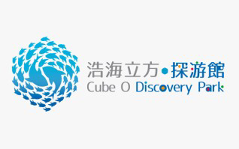 Cube O Discovery Park, Hong Kong First City-centre Ocean Experience Opens at Plaza 88 in Tsuen Wan