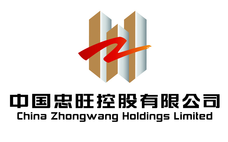 China Zhongwang's Revenue Increases by 14% to RMB18.7 Billion in the First Nine Months of 2019