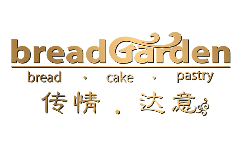 Bread Garden Unveils Chinese New Year Goodies Collection 2021 with Launch of New Website