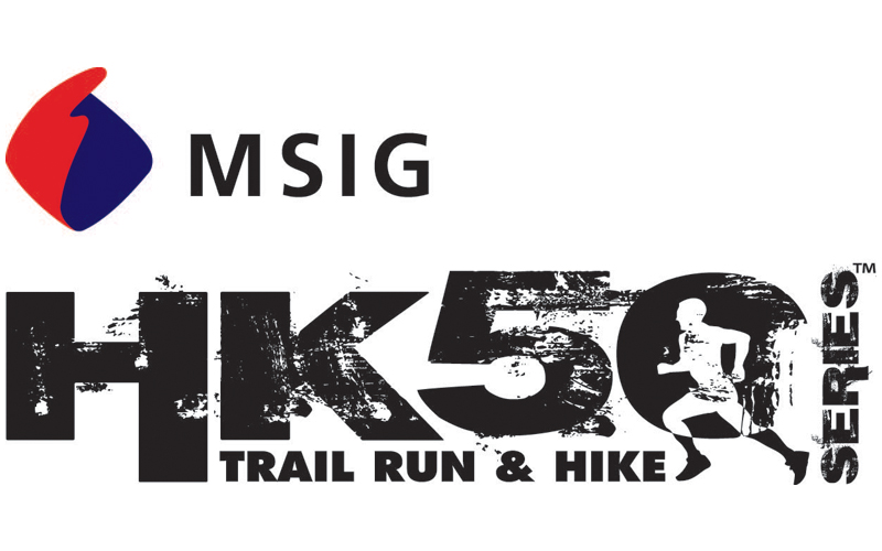 HK's trail running stars are on track for the World Champs, thanks to the MSIG Action Asia Development Programme