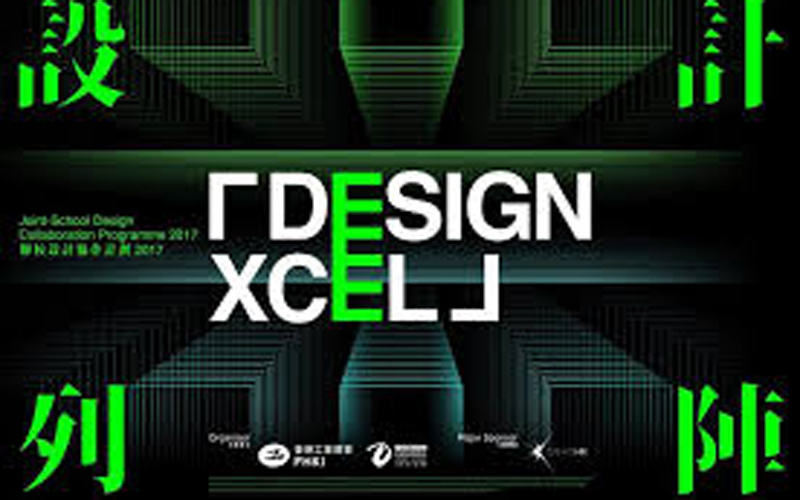 DesignXcel Entering the ''Great'', DesignXcel made its debut exhibition at 125th Canton Fair