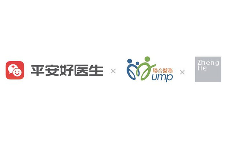 Ping An Good Doctor, UMP and Zheng He Announce Strategic Cooperation Building Online and Offline Family Doctor Service Network