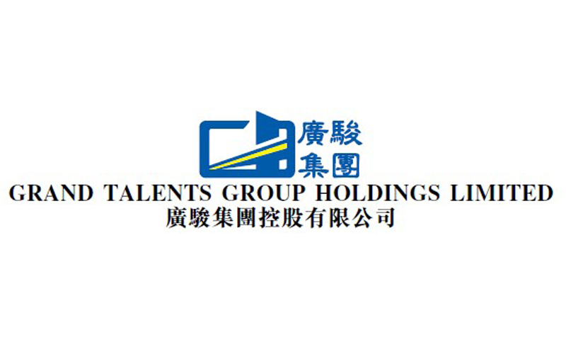 Grand Talents Group Holdings Limited Announces Its Subscription Results; Recorded Approximately 14 Times of Over-subscription for Its Public Offer