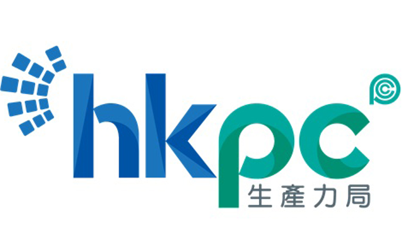 HKPC Launches Future of Work & Tech Experience Day