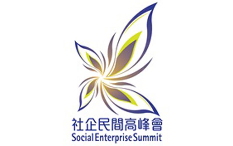 Social Enterprise Summit 2020 Theme ''New Normal‧Collective Power''