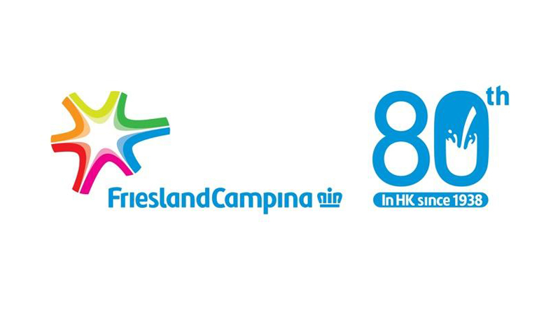 FrieslandCampina Hong Kong wins two bronze awards in the 15th Stevie International Business Awards®