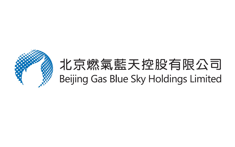 BGBS Will Acquire a LNG Direct Supply and Trading Company at a Consideration of HK$239.2 million, to Further Deepen the Group's Strategic Layout of Full LNG Industry Chain