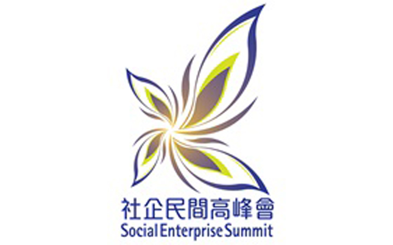 Social Enterprise Summit 2020 Concludes Successfully