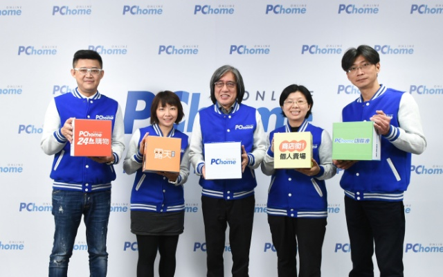 PChome Hosts First Investor Day of 2018 to Unveil New Management Team and Strategic Initiatives