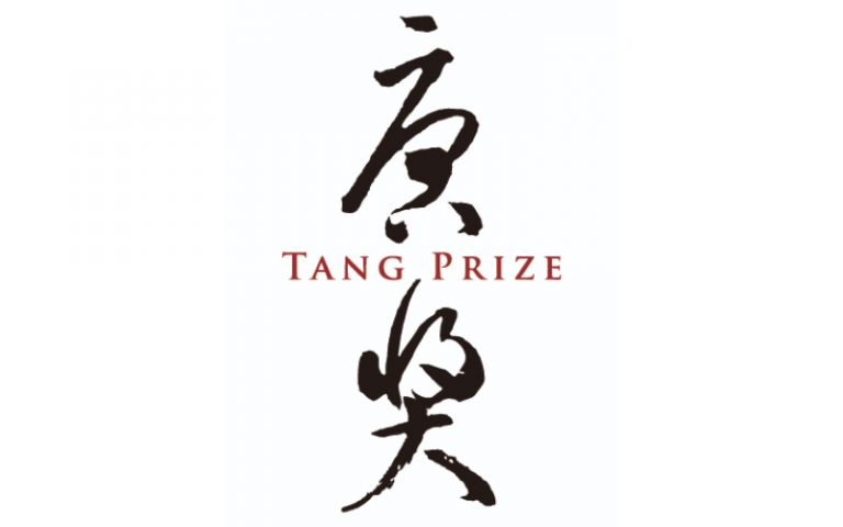Amid Turmoil, 2020 Tang Prize Laureates Strive for An Orderly New World