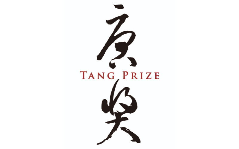 COVID-19 Prompts Tang Prize Laureates to Examine New Challenges Facing Sustainable Development