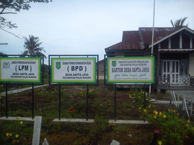 Pemdes Sapta Jaya Apresiasi Program Pemerintah Daerah